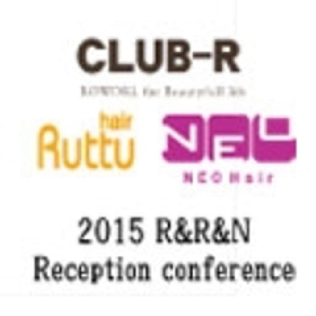R&R&N合同レセ大会