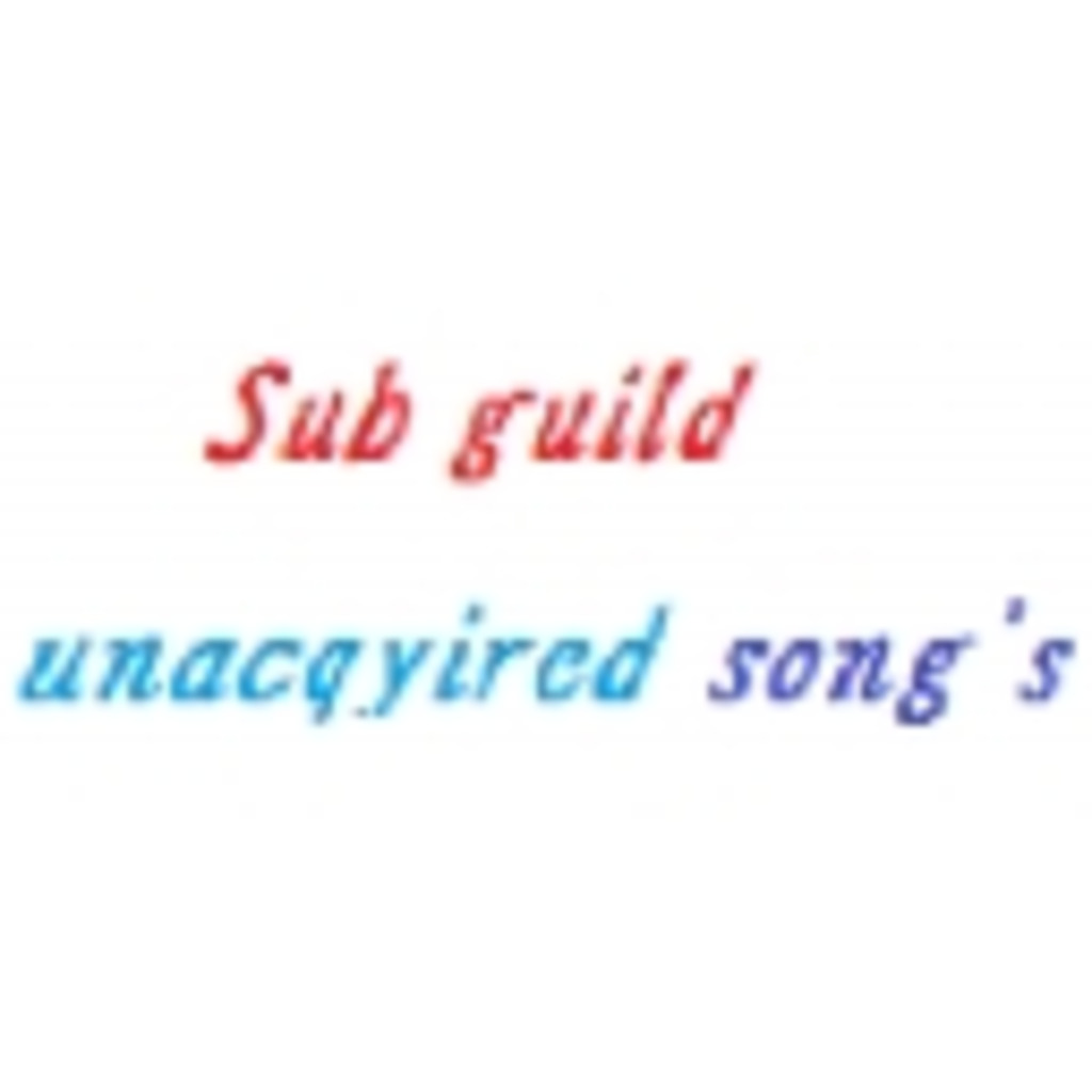 Subguild unacquired songs