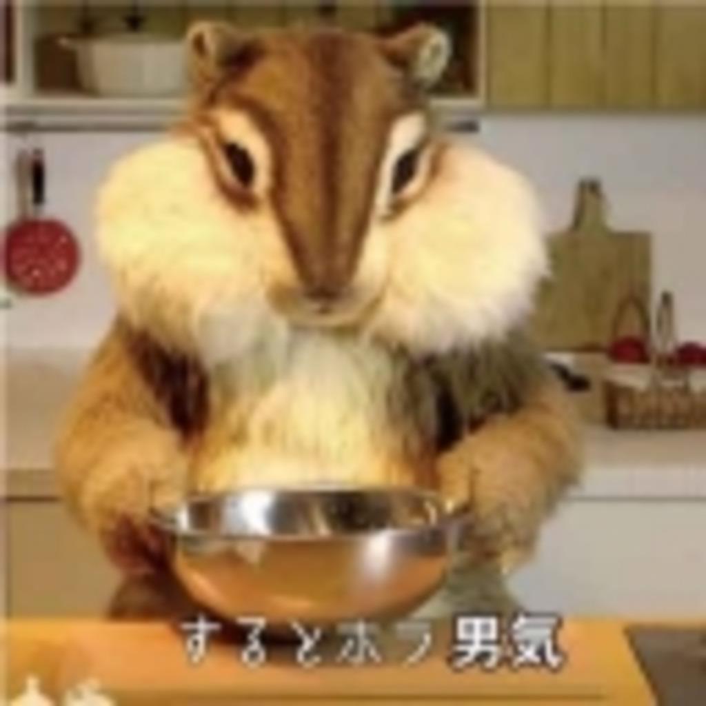 TAMATEBAKO二郎のおしゃれクッキング〜洗い物〜