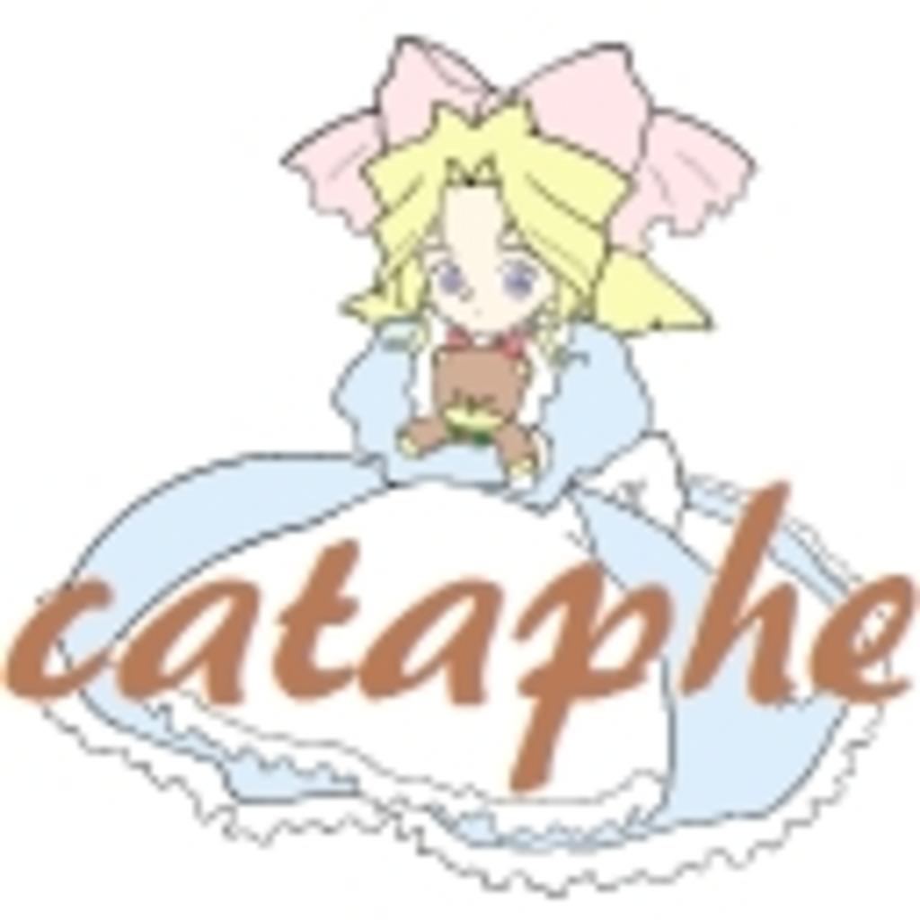 cataこみゅ