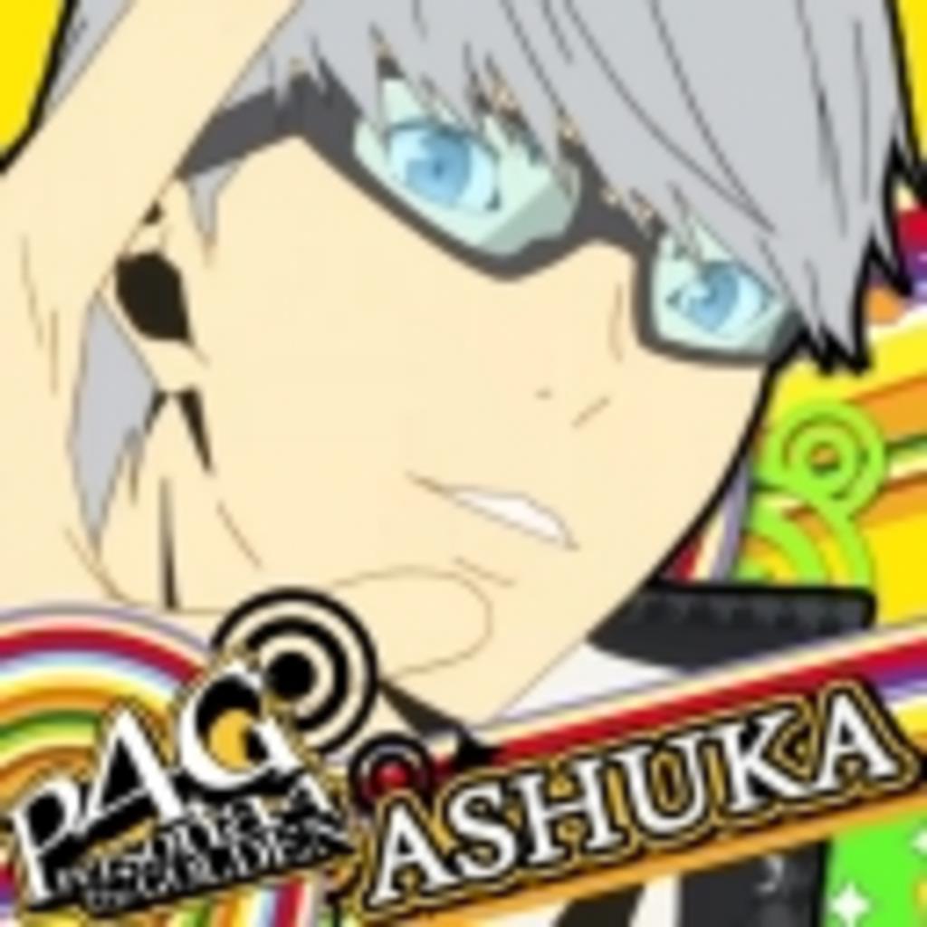 【ASHUKA】の凛と咲く「ひまわり」のように