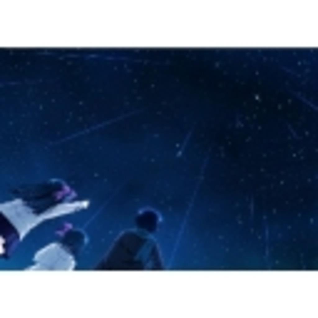 星の意-Aster-