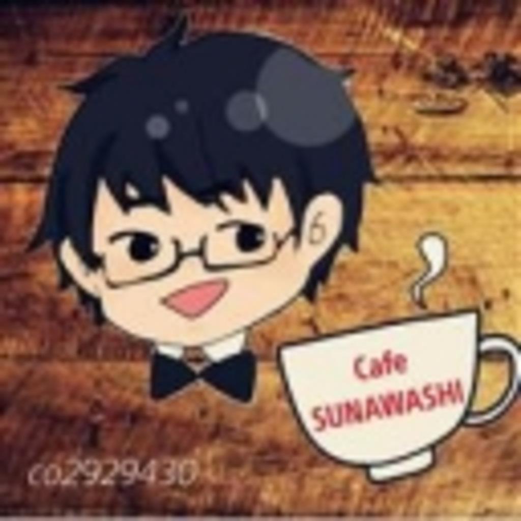 Cafe砂鷲