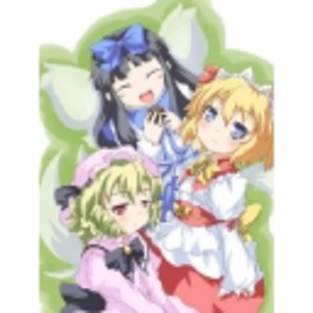 光の三妖精の悪戯場