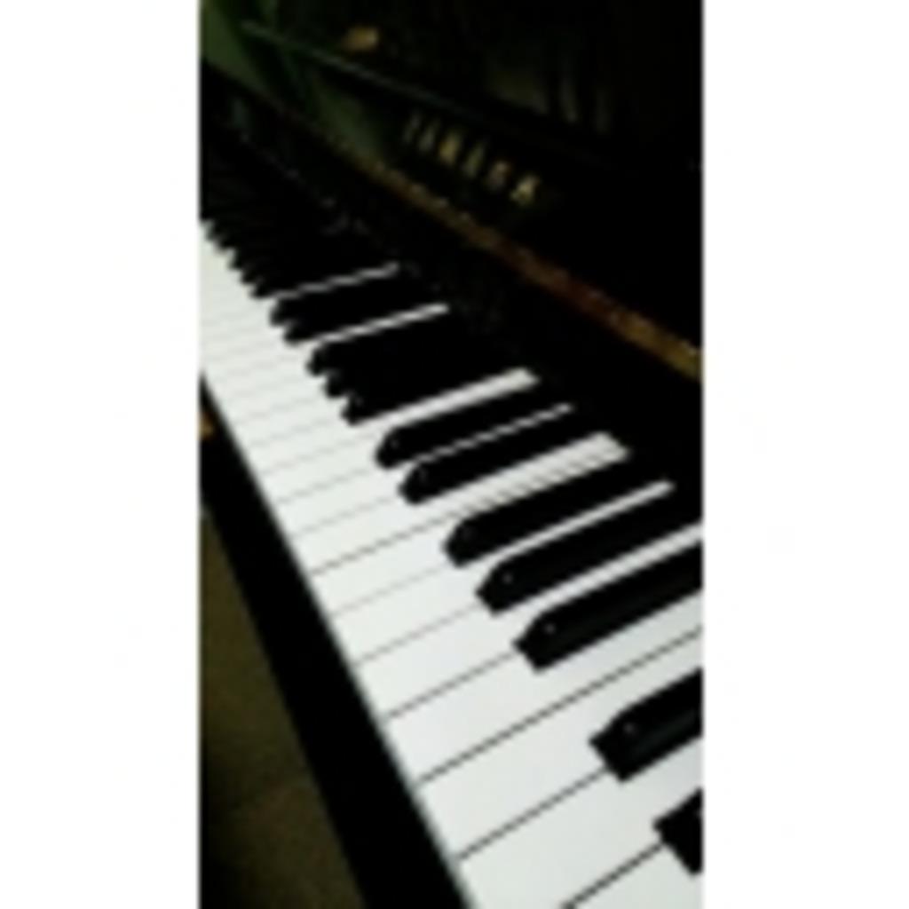 あおたけが生放送でピアノ弾く