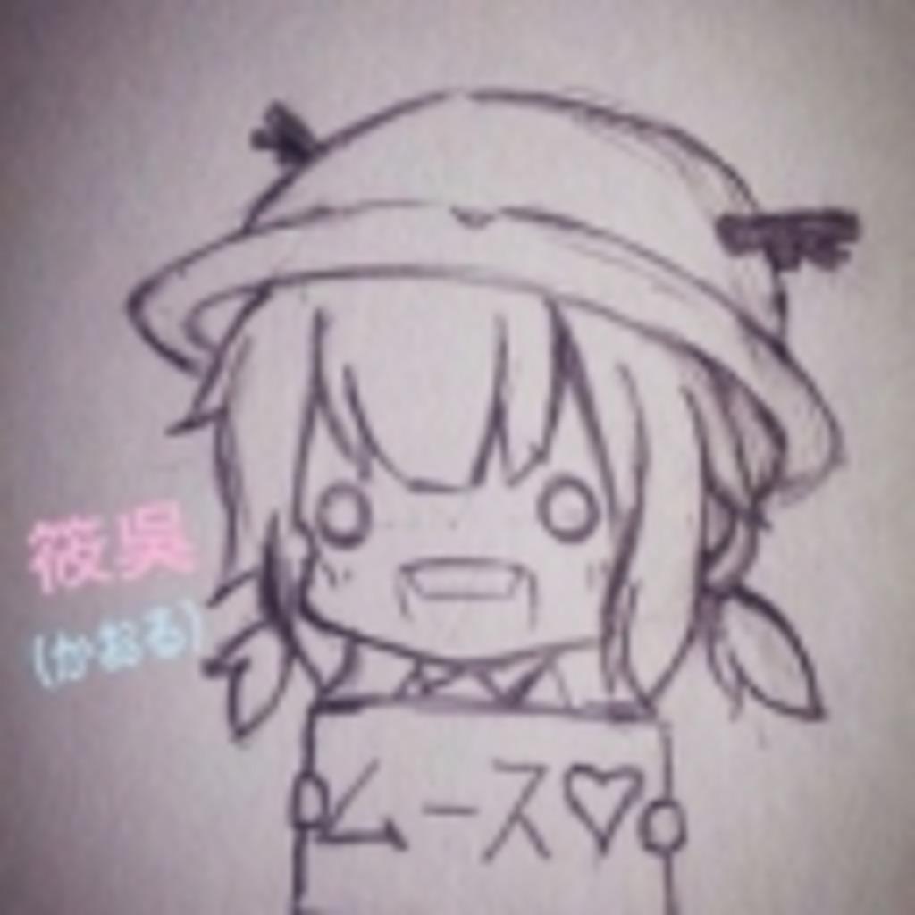 【台湾のJD】かおるちゃんねる