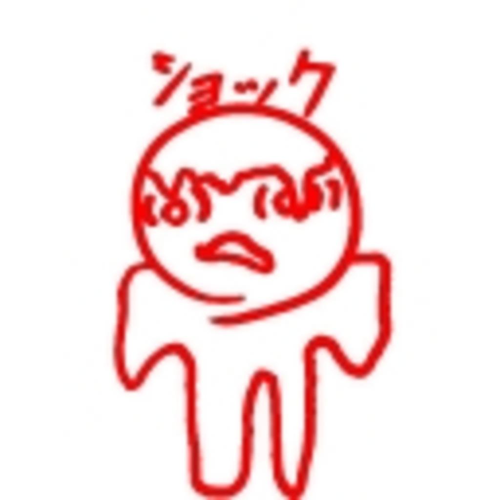 スパイラル富岡