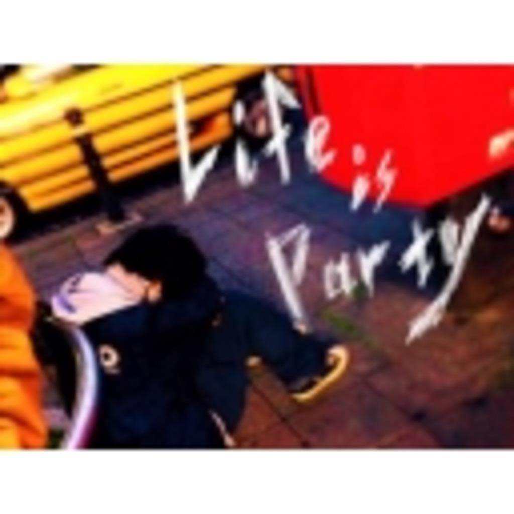 【音劇バンド】Life is Partyの人生楽しい?