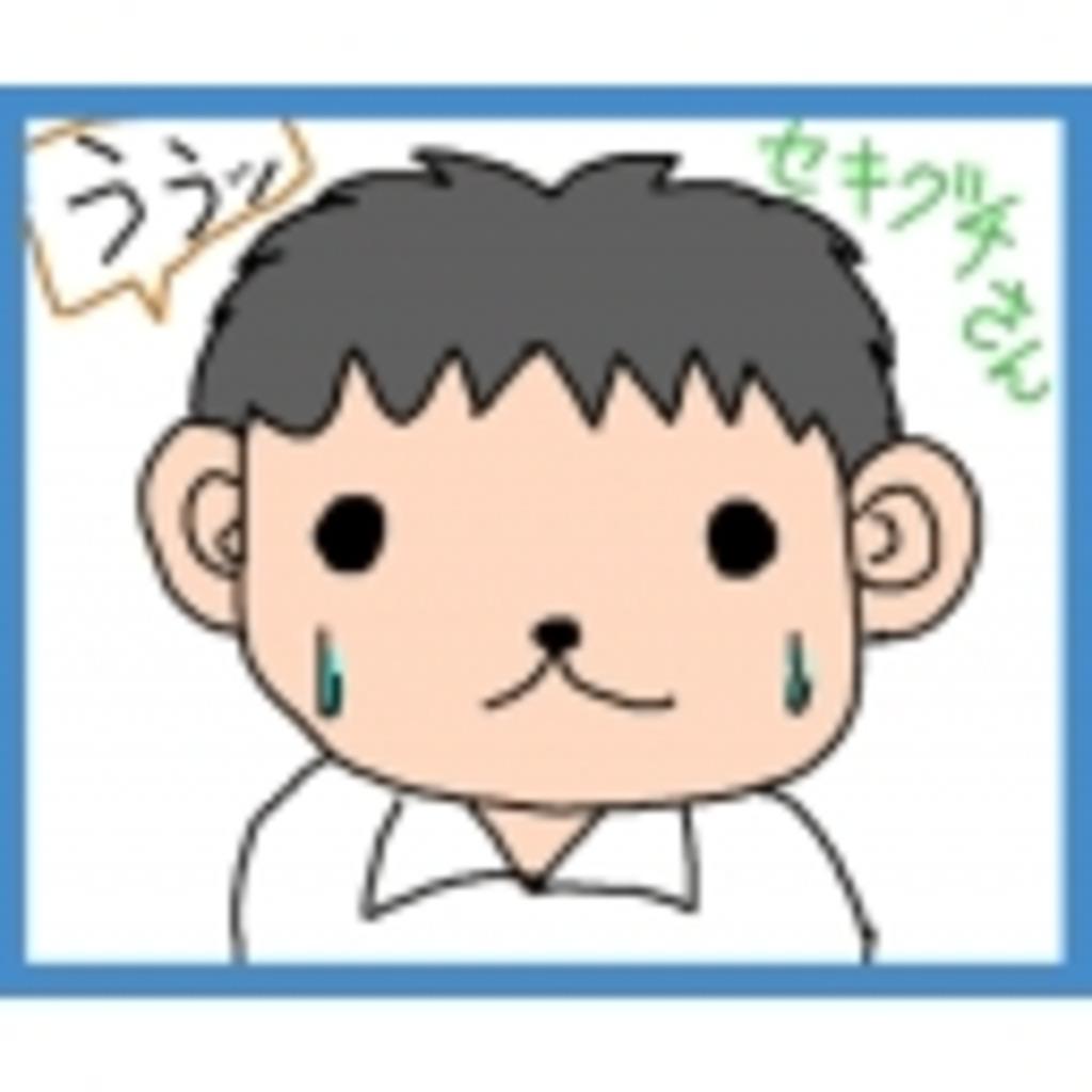 りゅうらの仮想現実放浪記