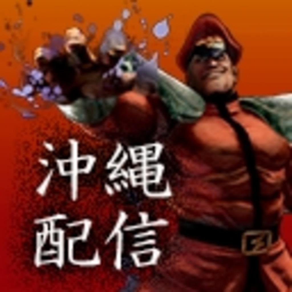ARAKAKI☆TV in 沖縄配信