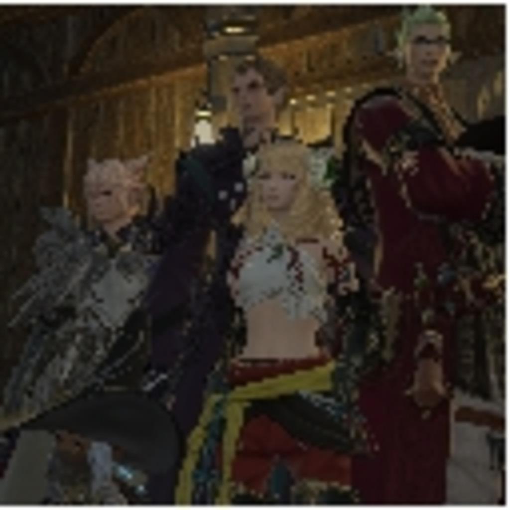 【FF14】ユナと仲間たちの大冒険【shinryu】