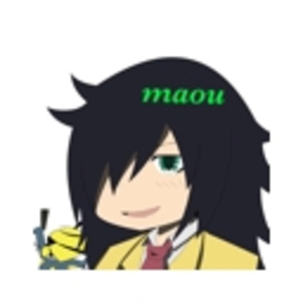 maohのコミュニティ(ド直球)