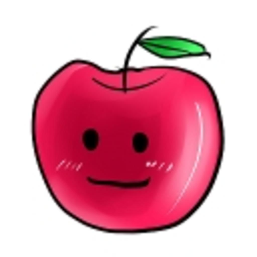 りんご部屋