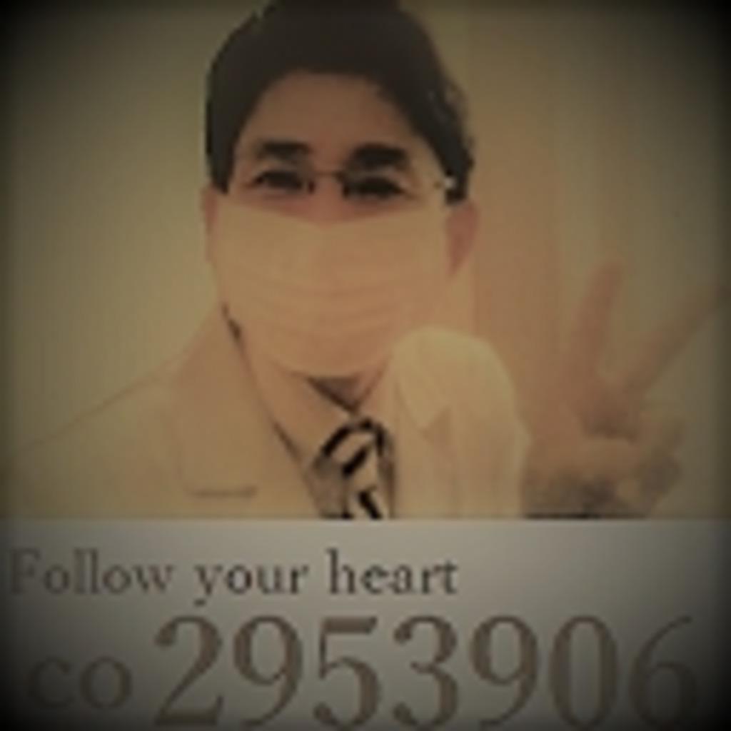 Follow your heart  心のままに