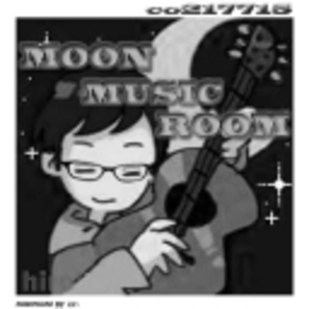 裏 MOON MUSIC ROOM