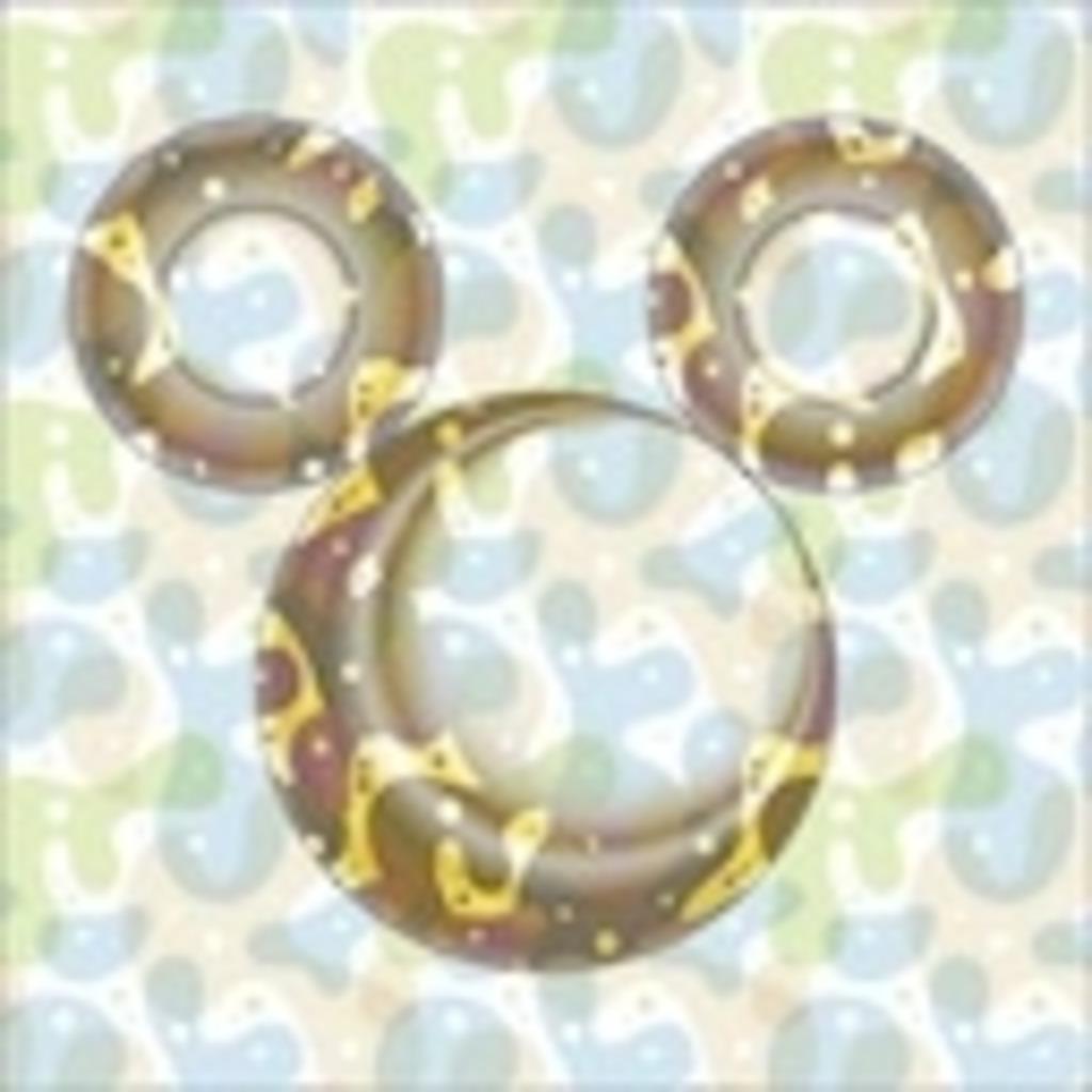 Disney Chat
