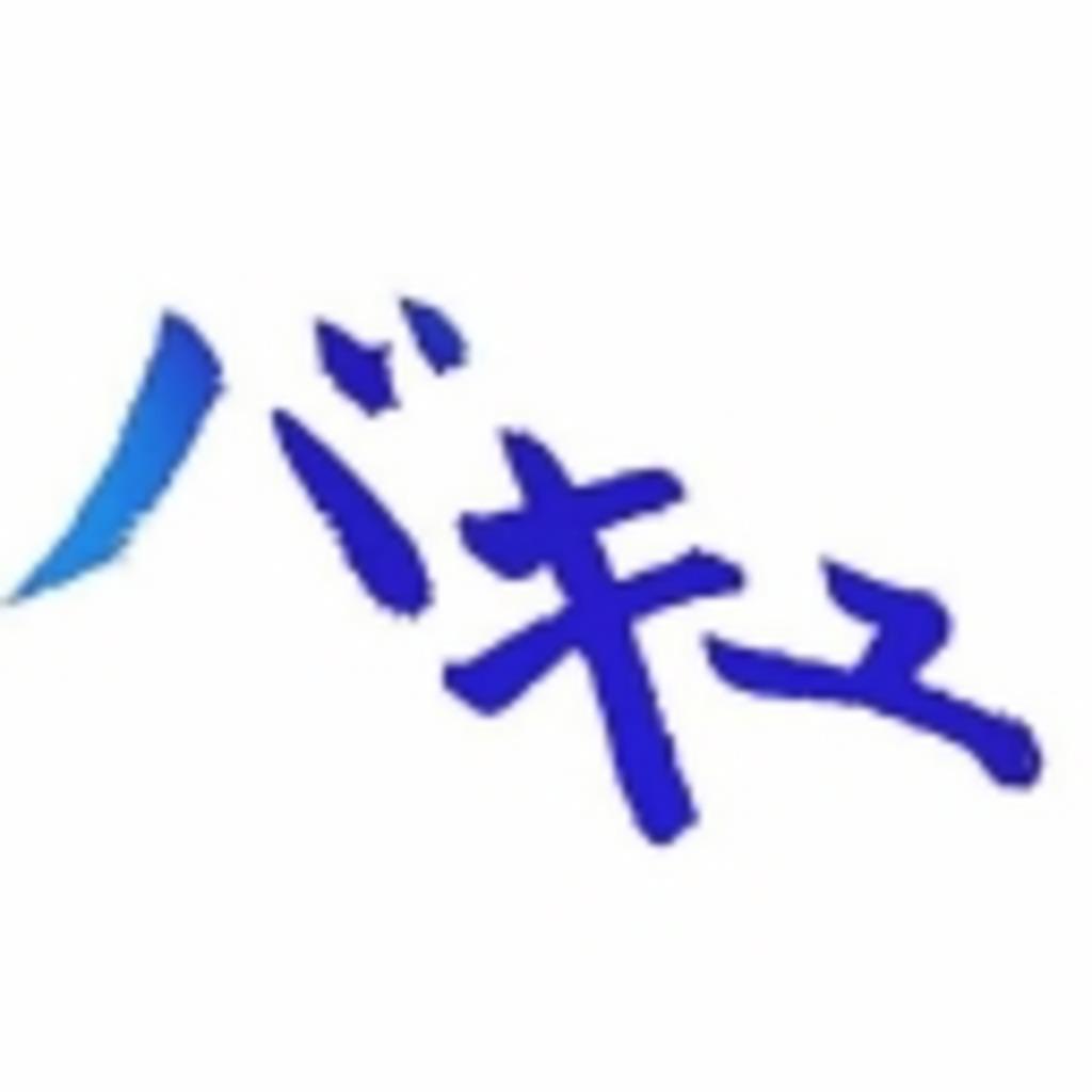 ニギハヤミ放送ヌシ