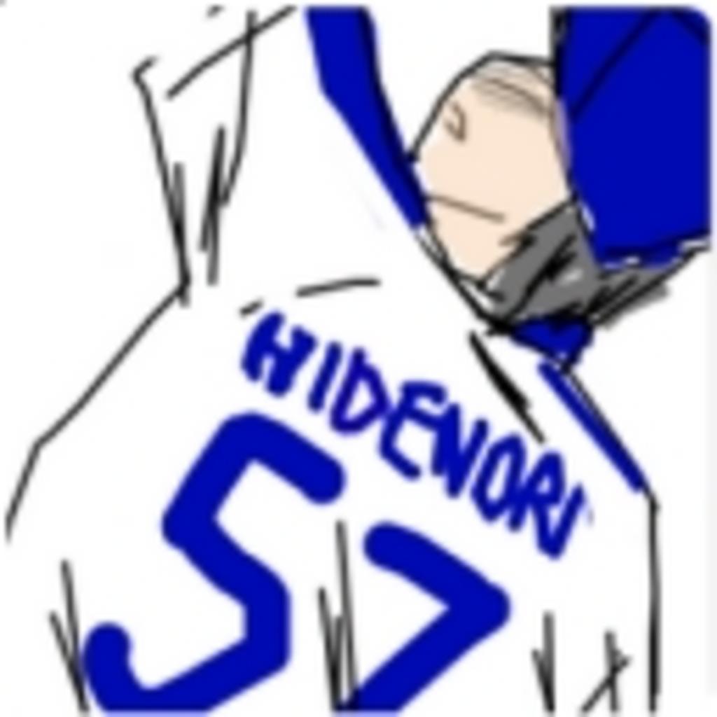 アレちゃんのダイナマイトが野球野球