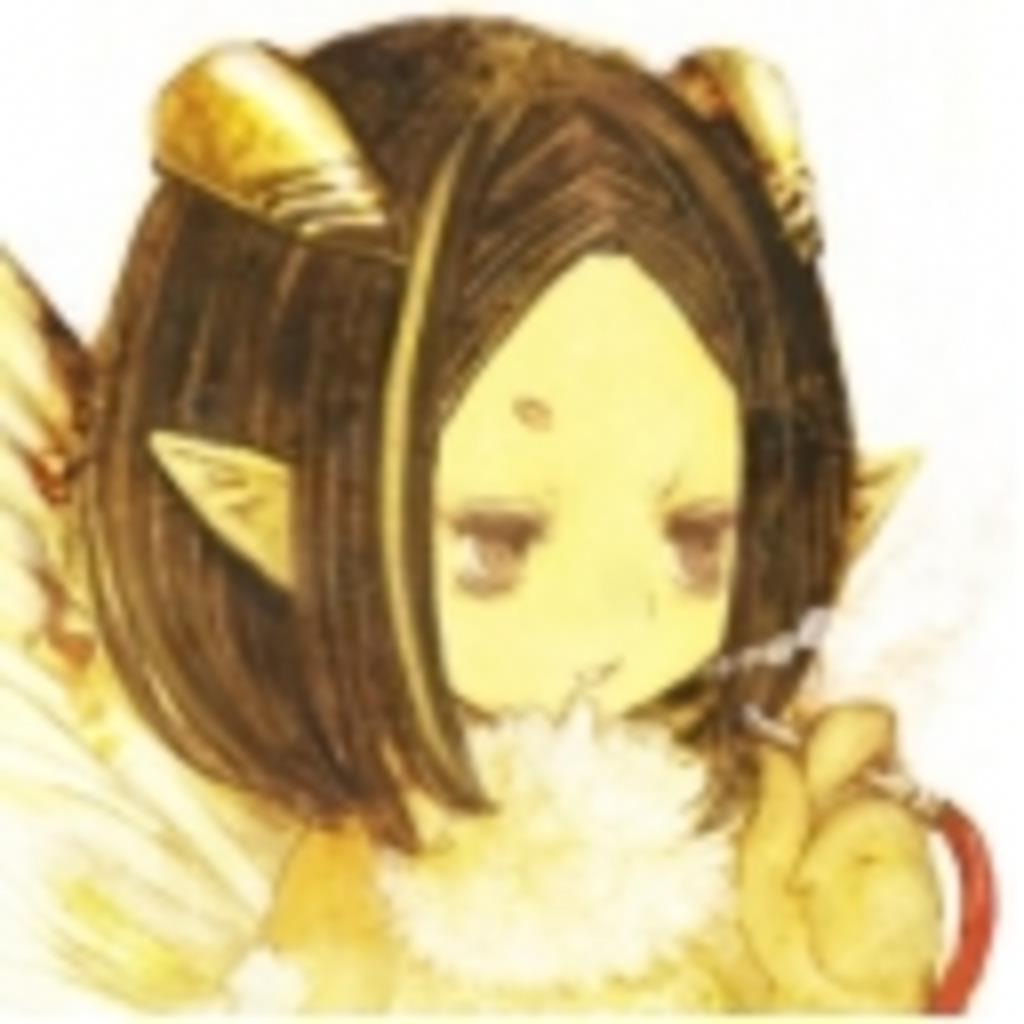 青井硝子のおもちゃばこ.exe