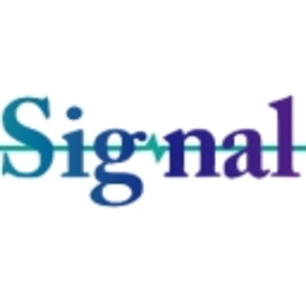Signal-Soft「4つの空に言葉をのせて」