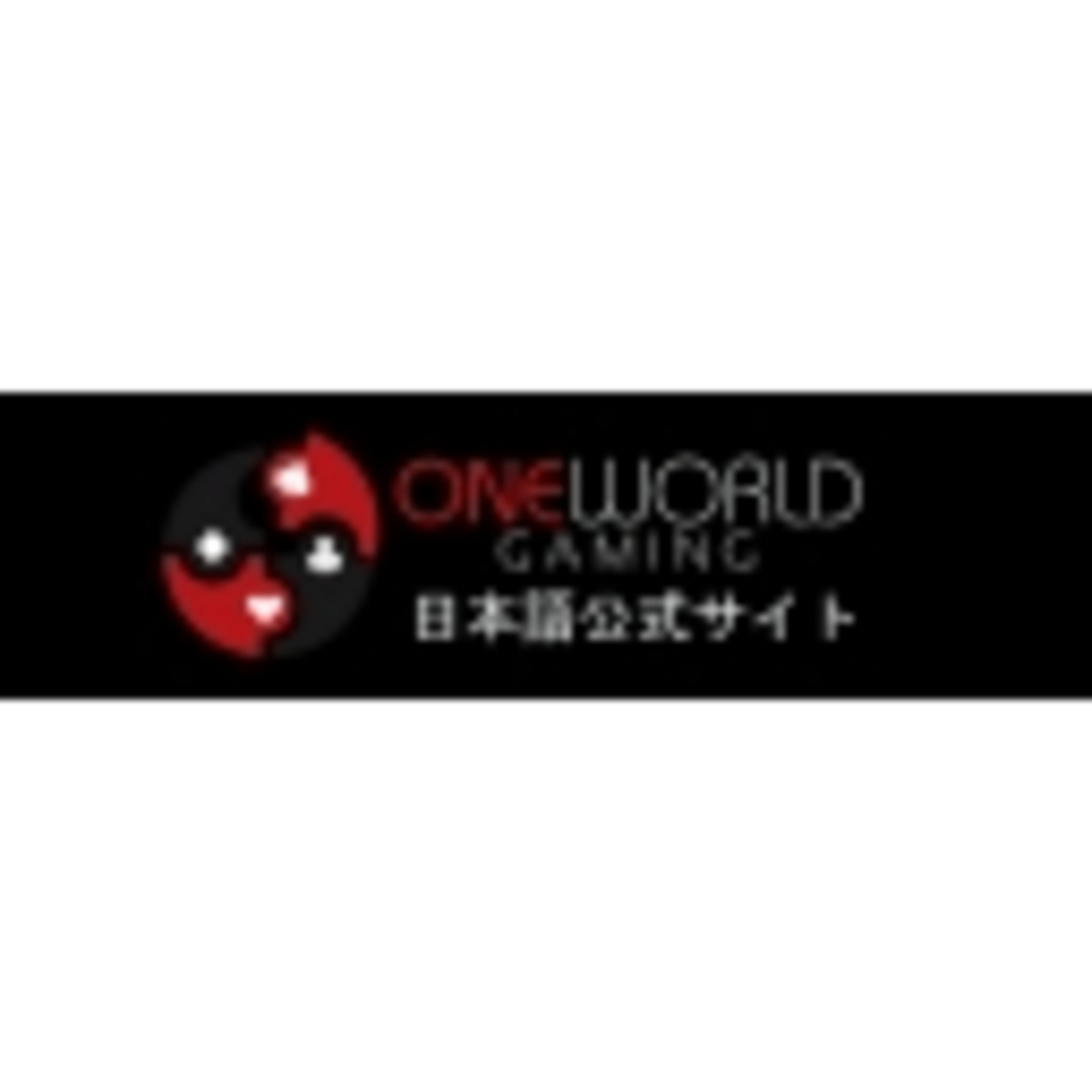 OneWorldGamingJP Channel