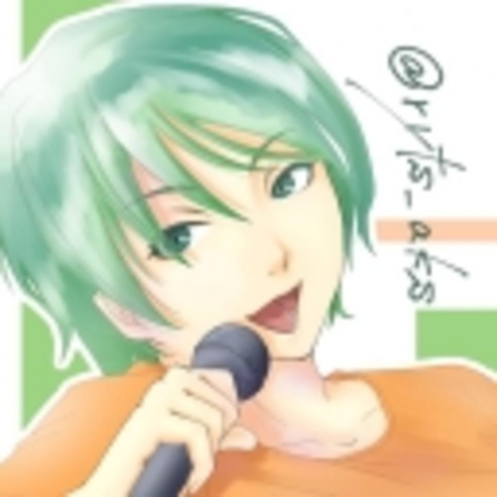 ゲーム実況者だって歌いたい!