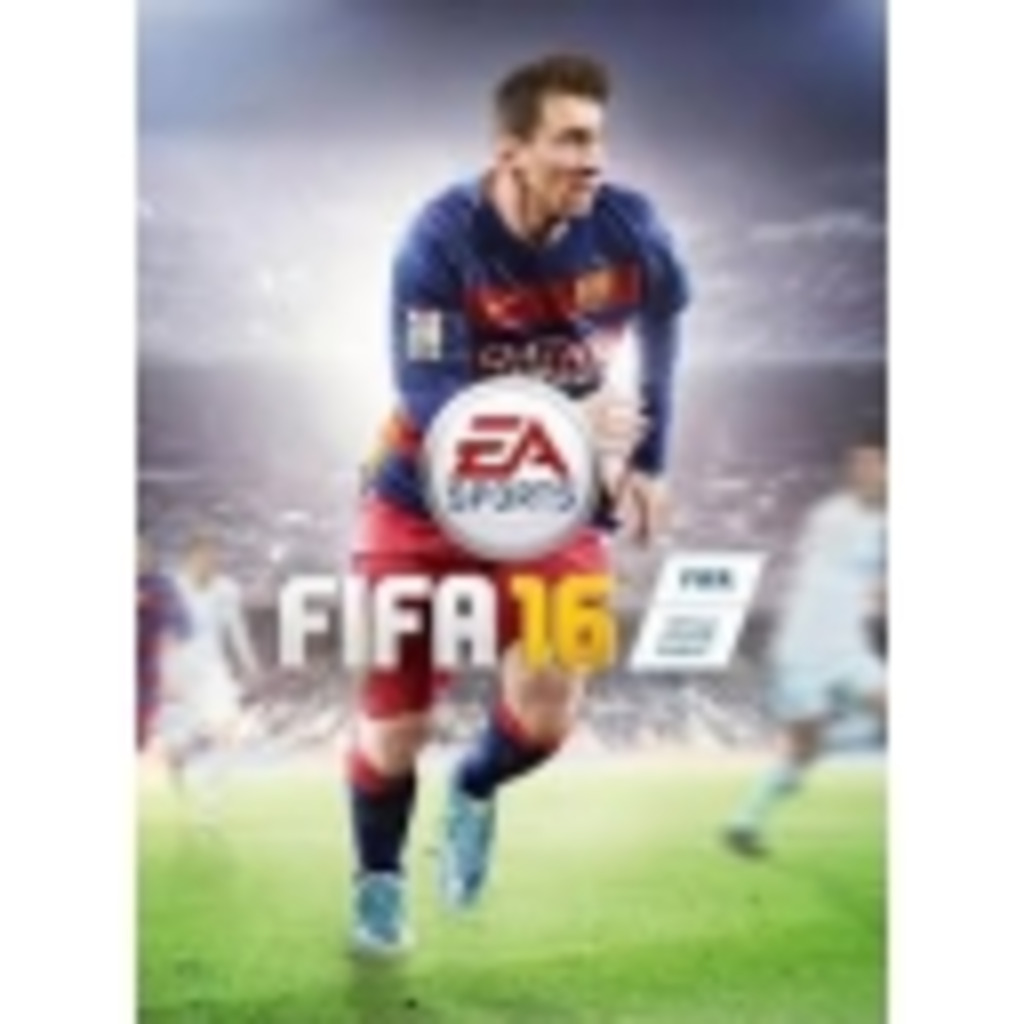 FIFA16 ガチ勢目指します