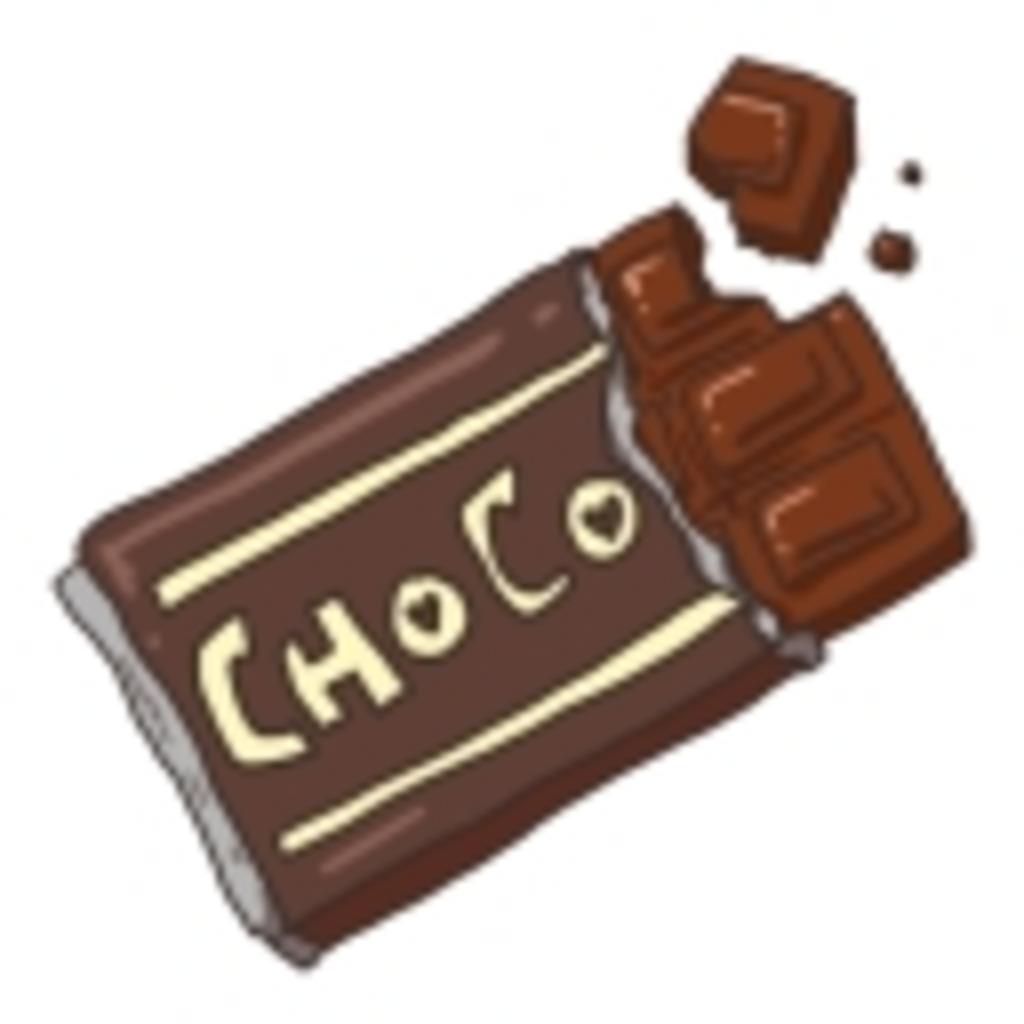 チョコのコミュニティ
