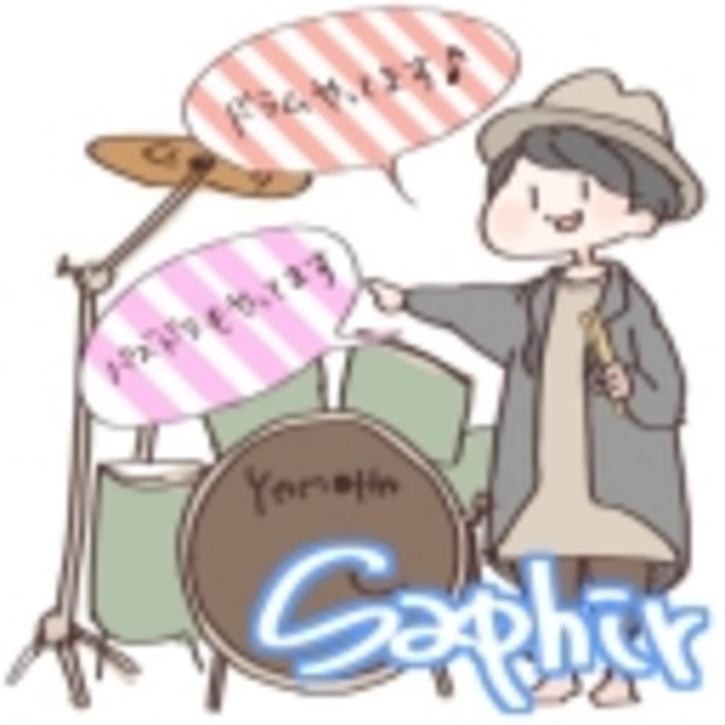 Saphir`s room ★ サフィールの部屋