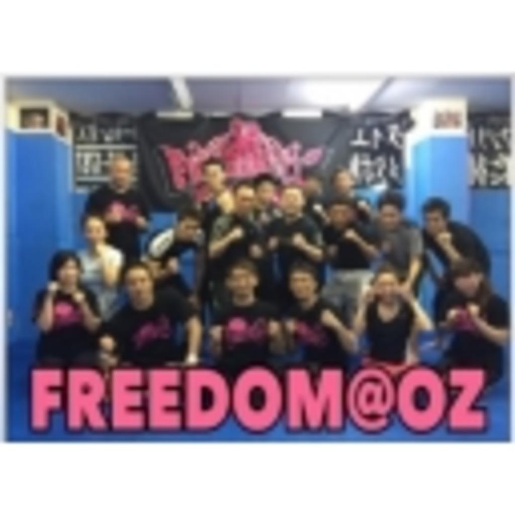 FREEDOM@OZ