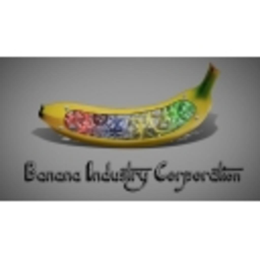 Banana Industry Corporation