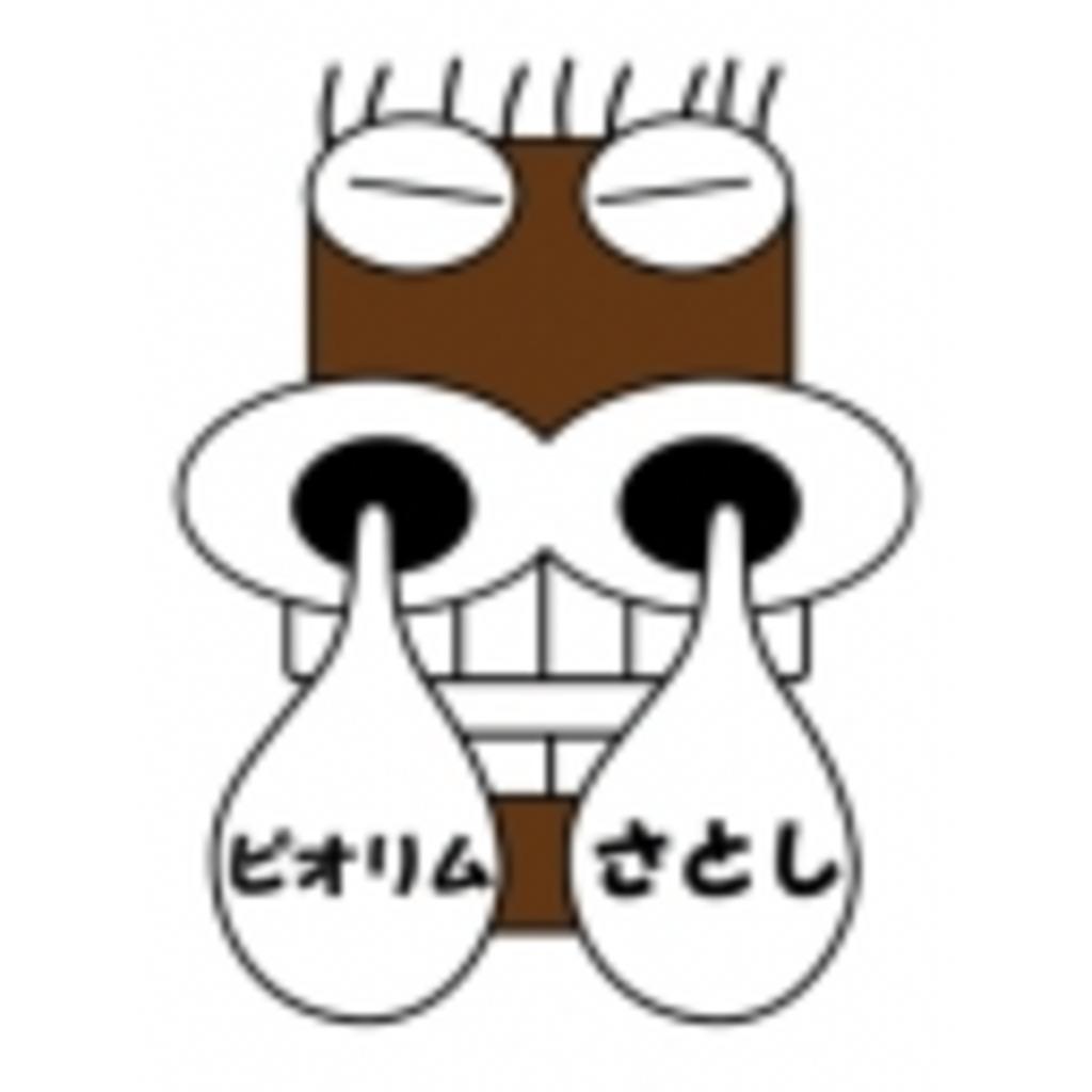 競馬重賞予想をしております(・∀・)コメントしてってください!!