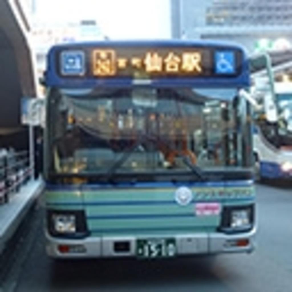 宮城県内公共交通コミュニティ