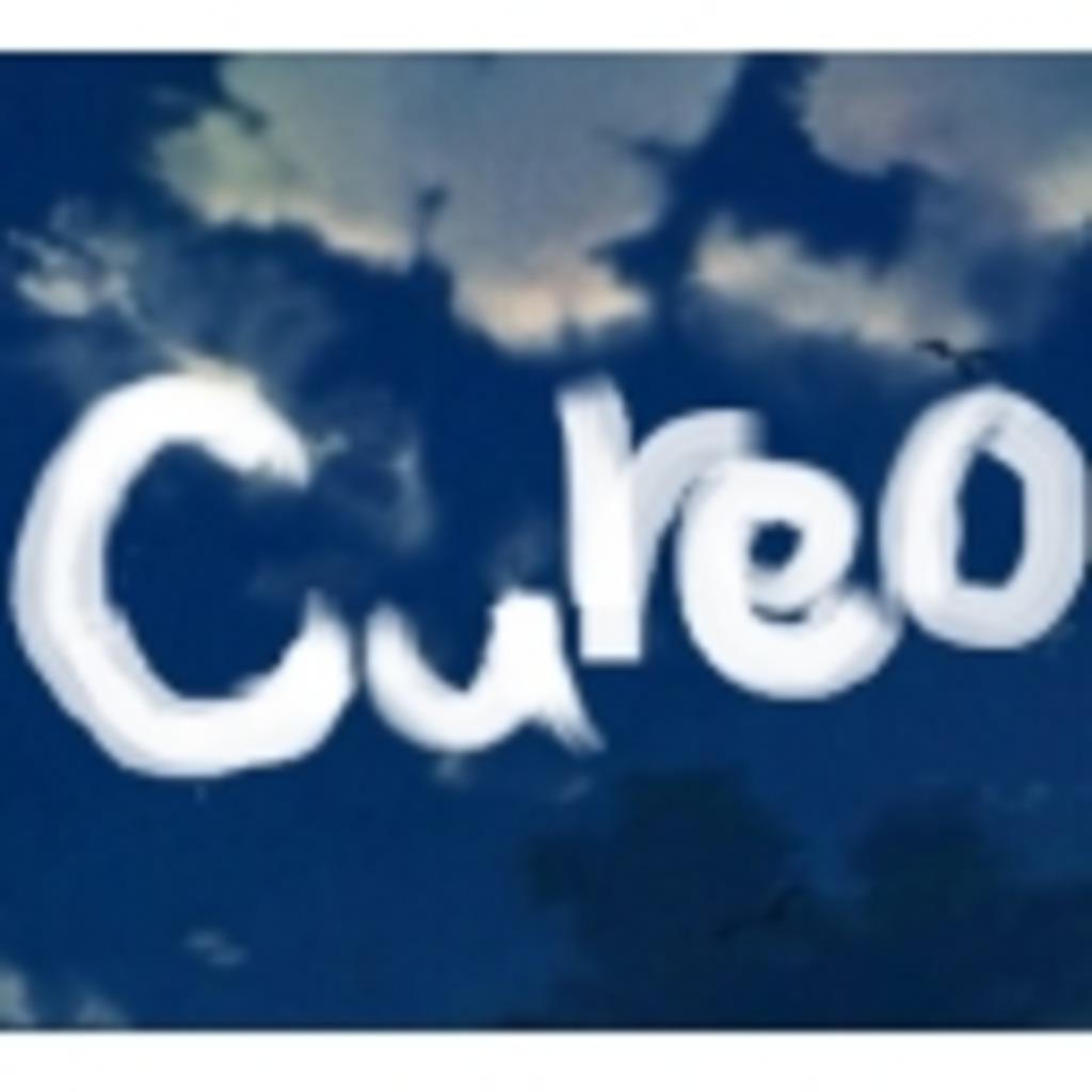 Cureoのゲーム配信放送コミュ