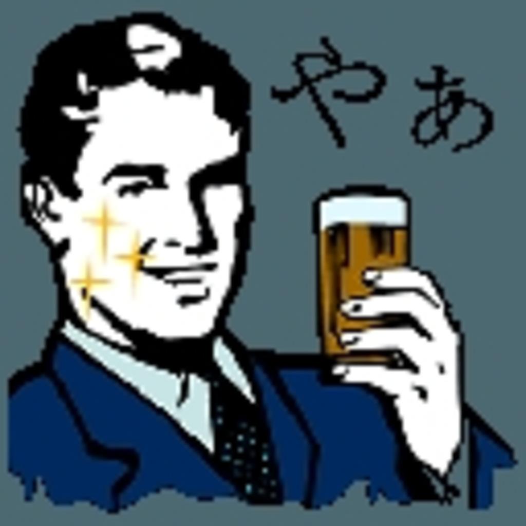 """風鈴""""DBD""""大好き人間の会"""