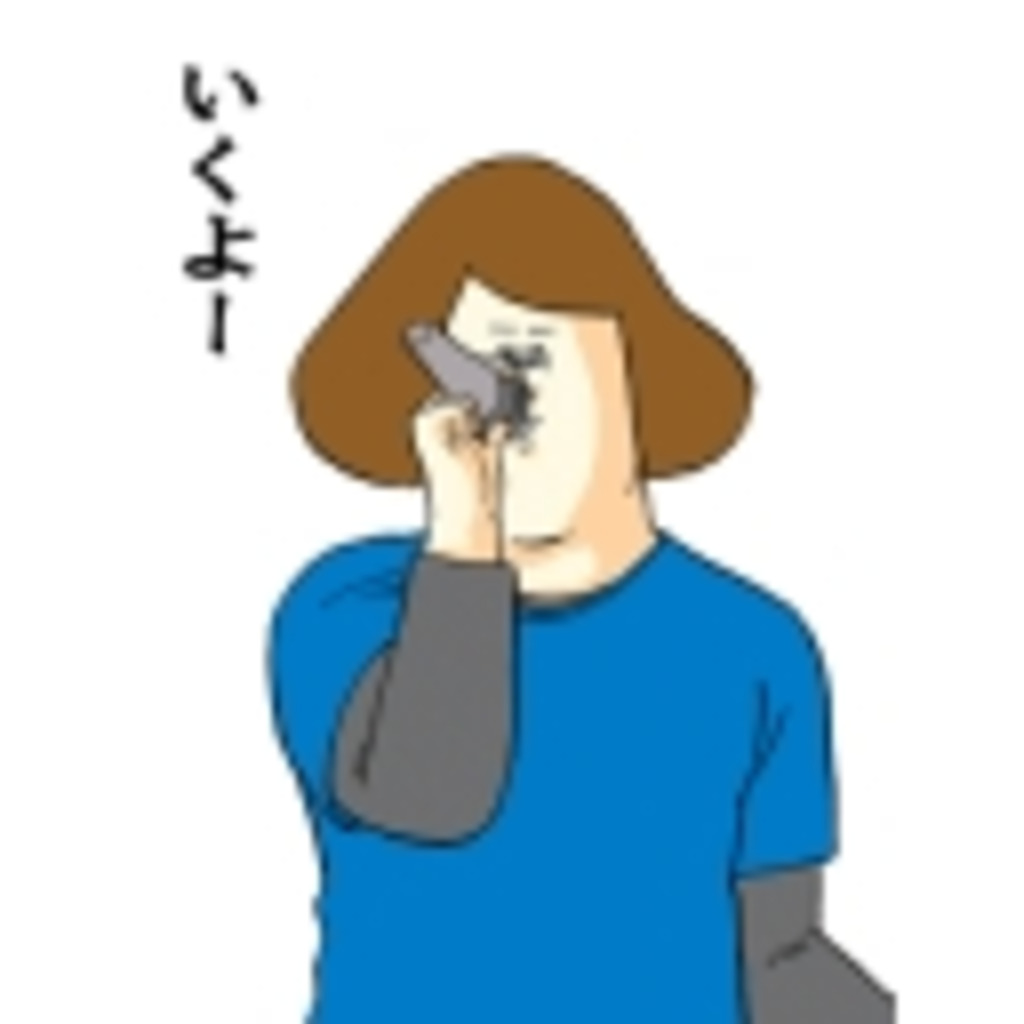 ピザポルト吉田のgdgdらぢお