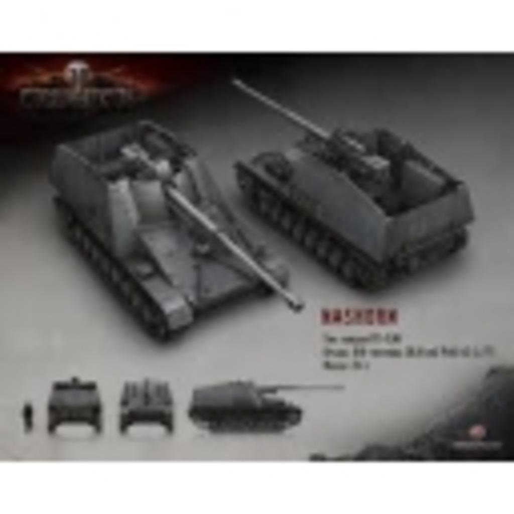 World of Tanks【PCN】クラン広報