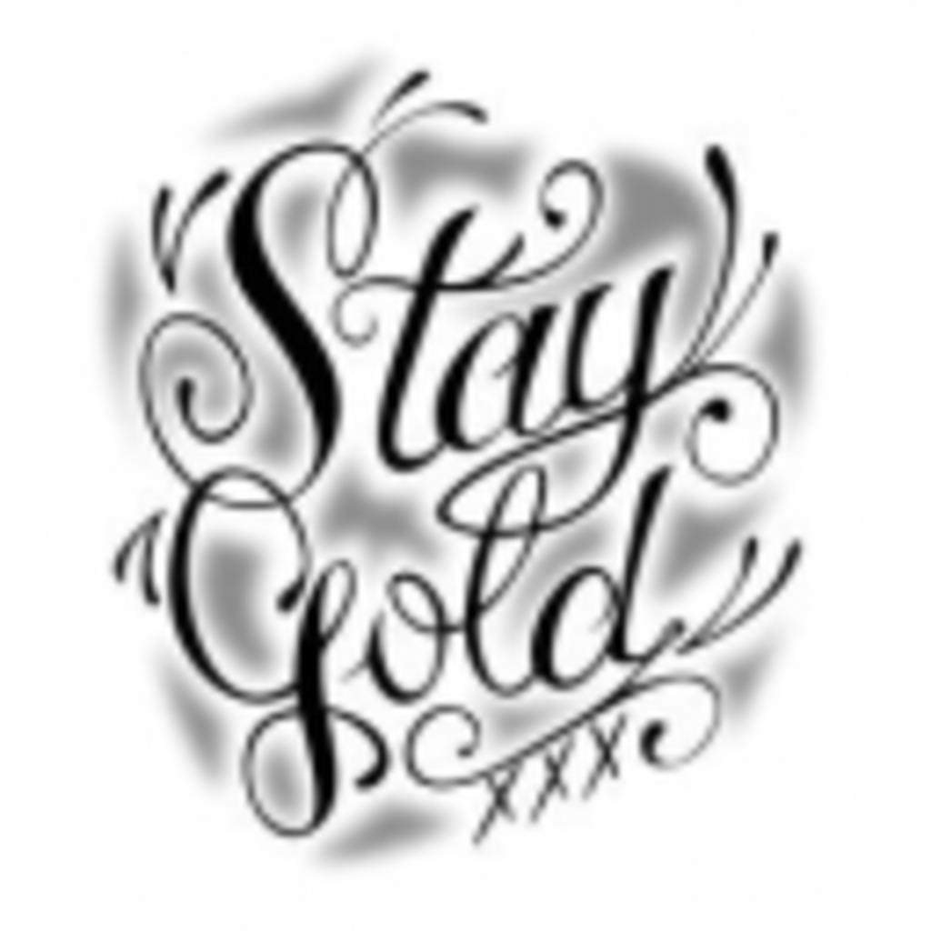 STAY GOLD(暇人の集まり)