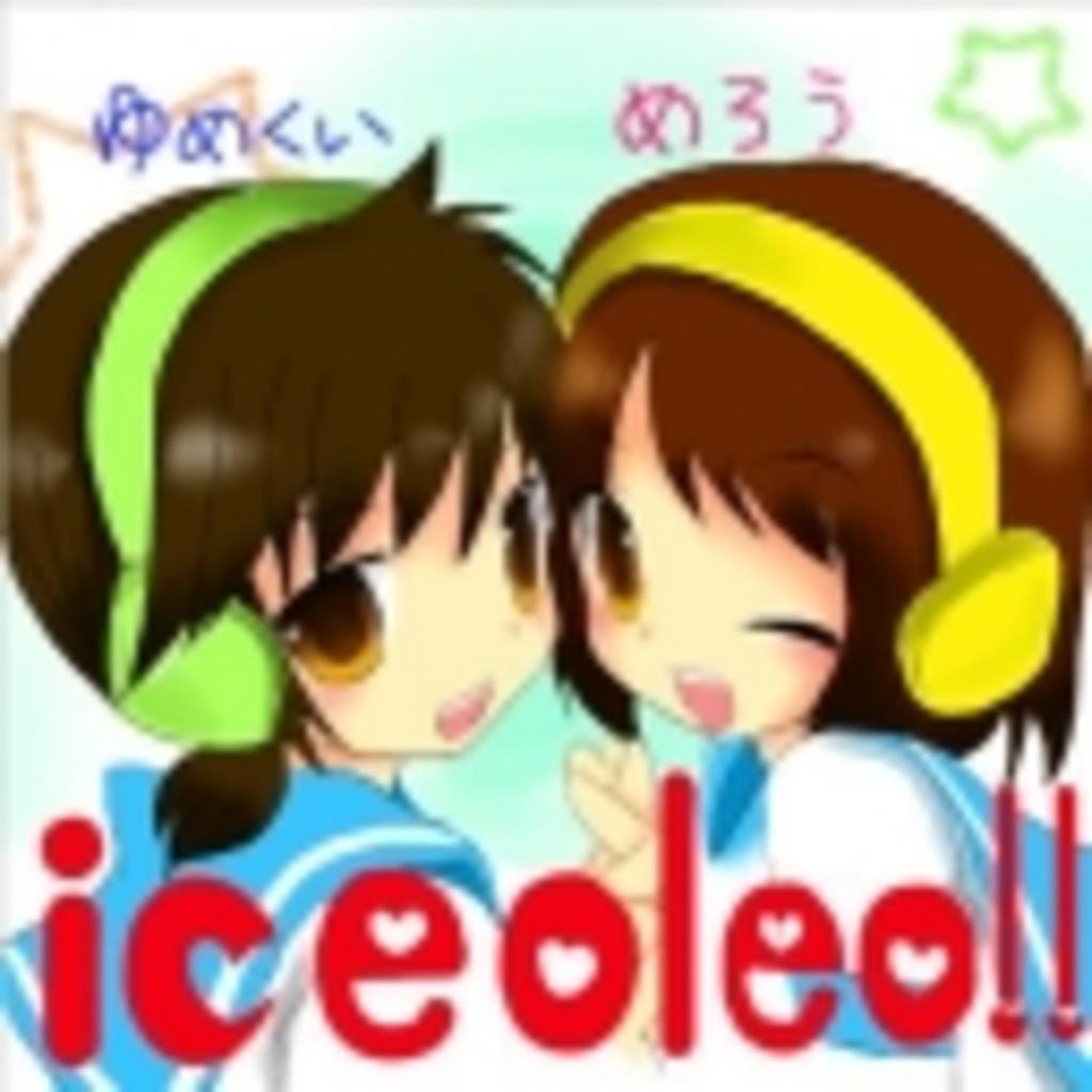 ice oleo !!