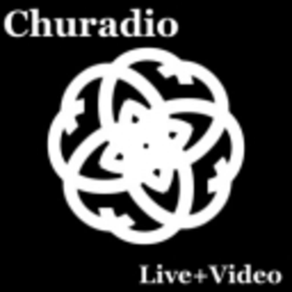 Churadio