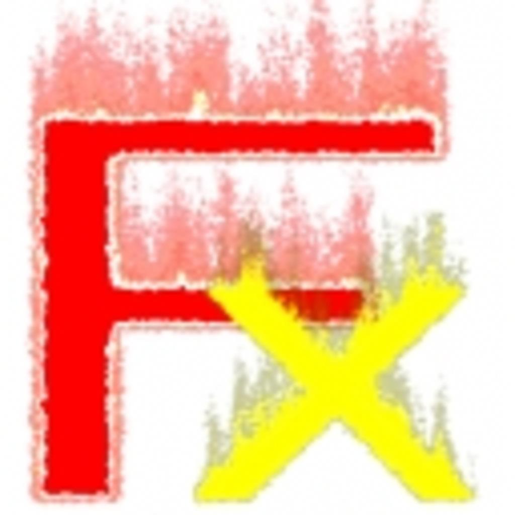 Screamo FX 2