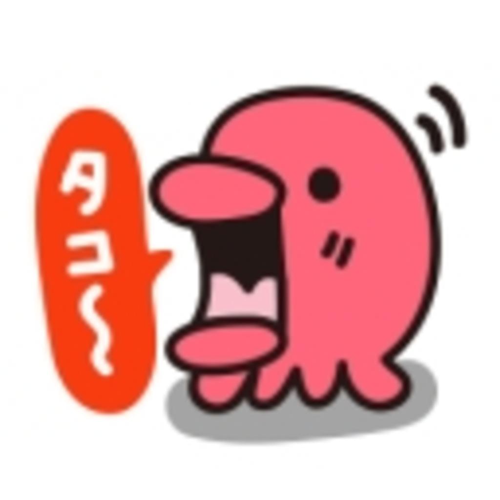 takoさんのぐだぐだ放送٩( ᐛ )و