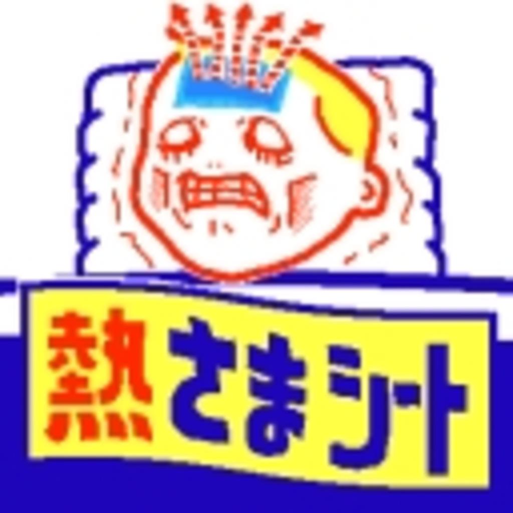 名前の決まってない雑談放送(仮
