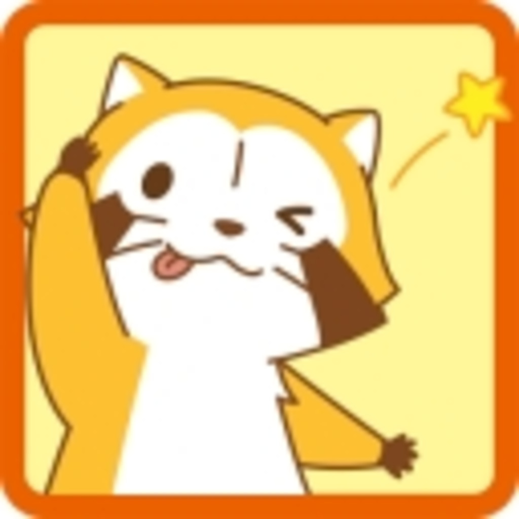 ラ、ラスカルさ~~~んฅ(=´へ`=)ฅ