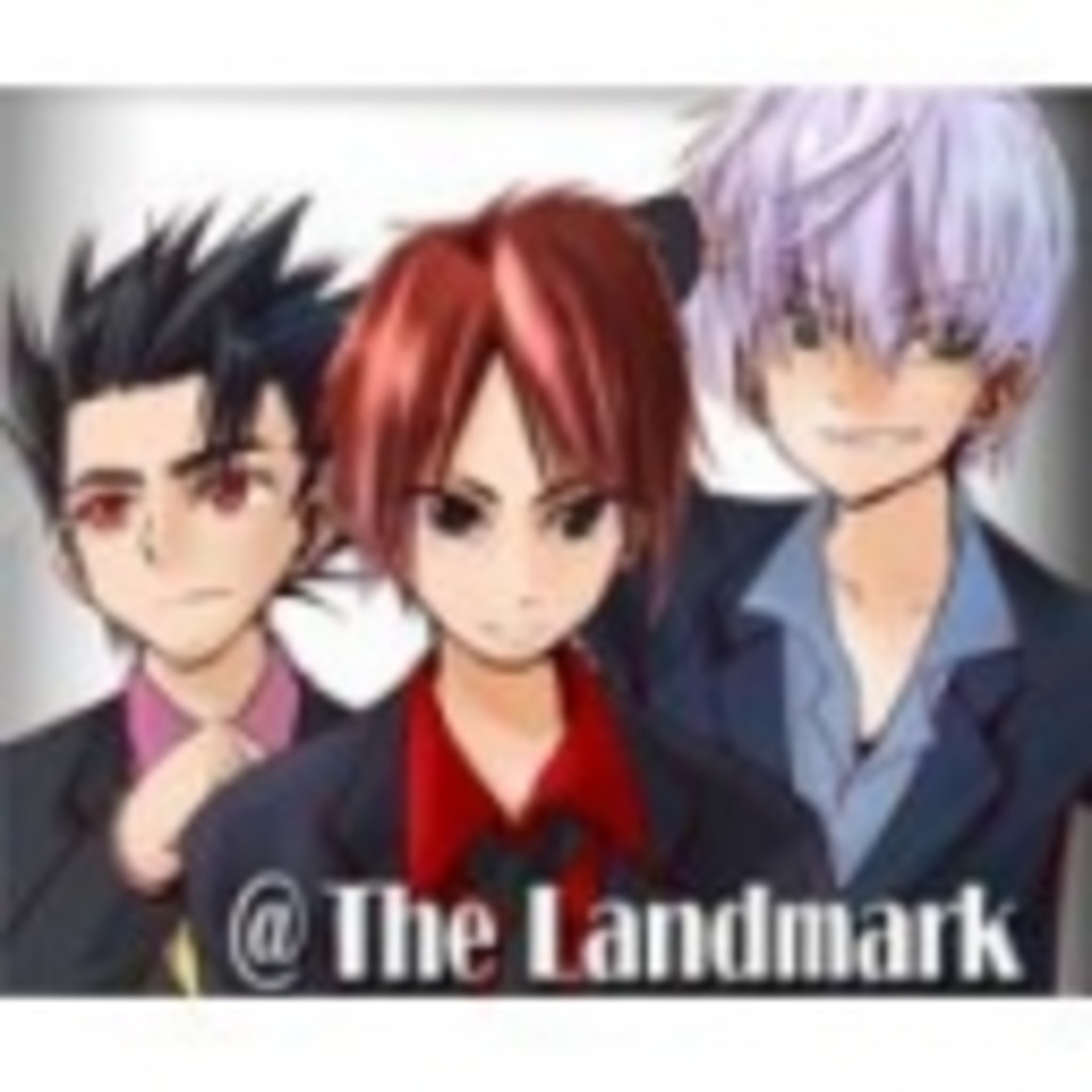 @ The Landmark