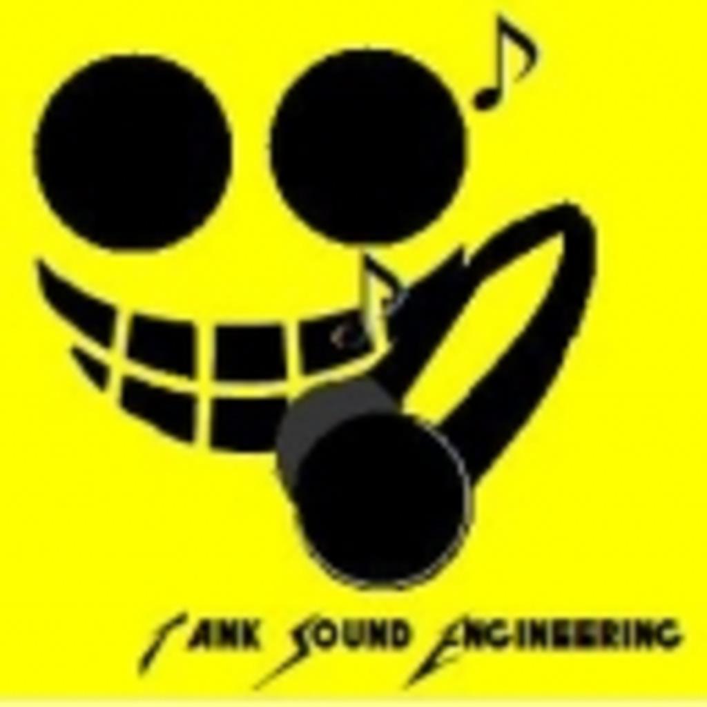 Tank Sound Engineering meets NICONICO