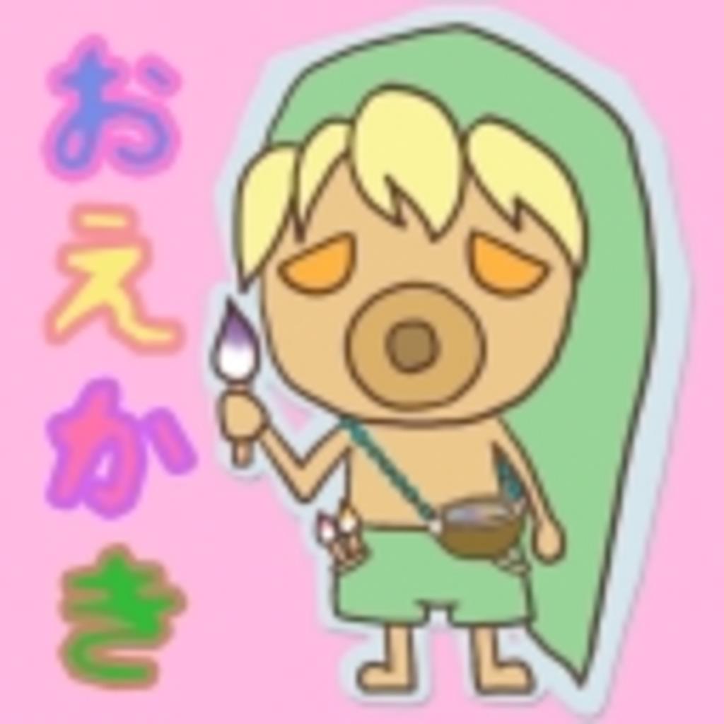絵・錯覚放送