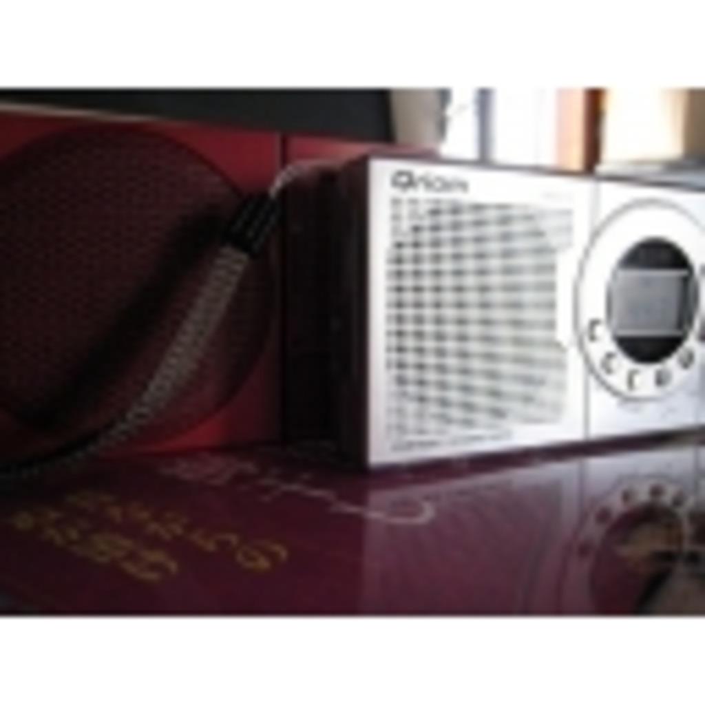 talk and talk wave radio!
