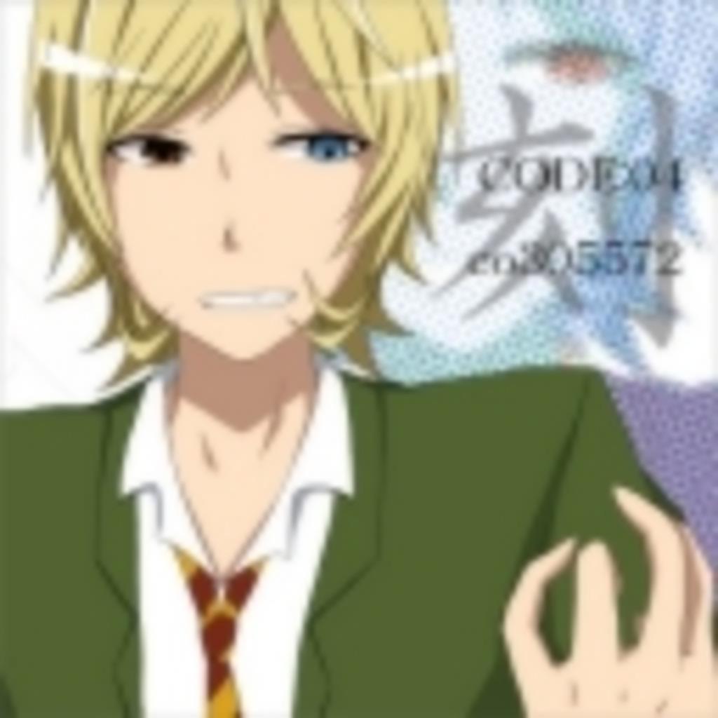 鈴村健一さんの声真似をしようと思っていた主だが・・・あれ?何か違うかも・・・・・てへぺろ(・ω<)