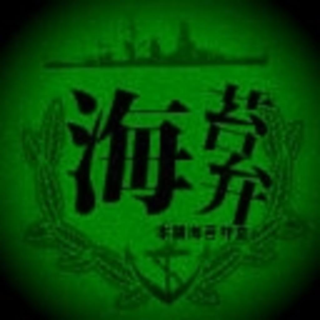 本舗海苔弁堂 ニコニコ 参号店